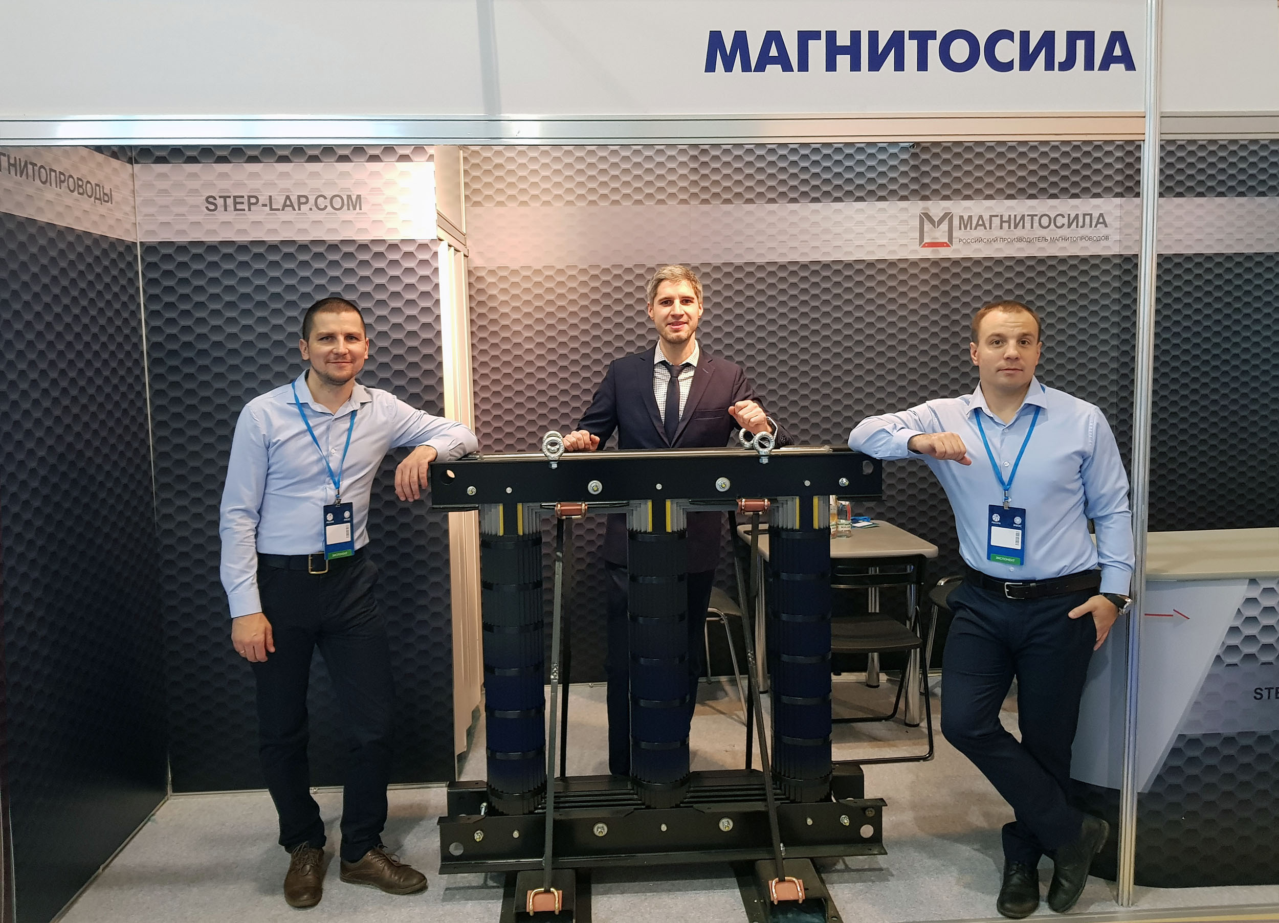 Power Grids 2019, Moscow
